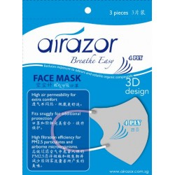 AiRazor 4Ply Face Mask
